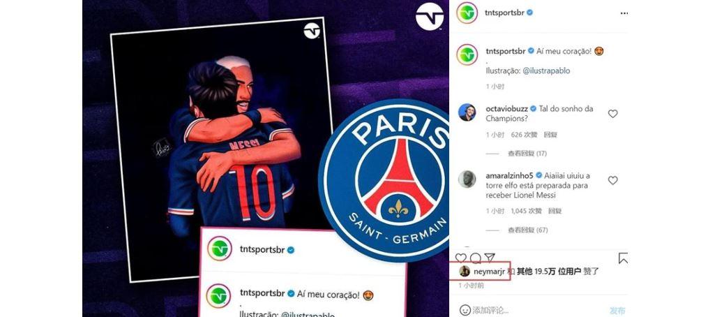 【转会市场】合乐资讯赛事推荐:巴黎准备好了!如果梅西决定加盟,很快就能签订合同!