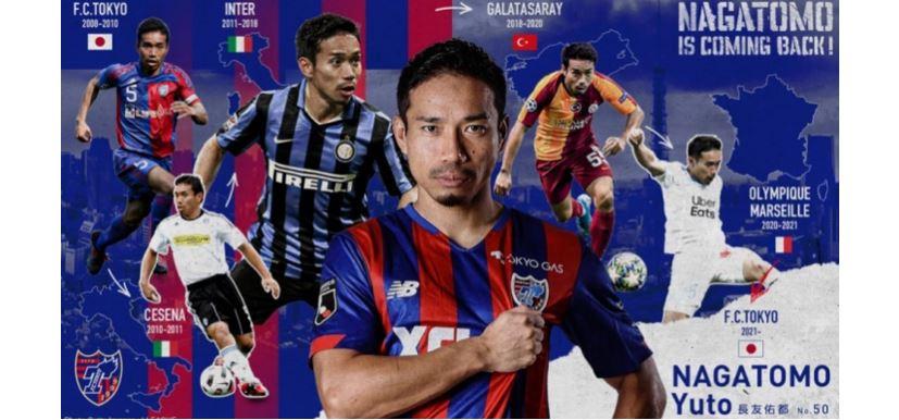 【日职】合乐资讯赛事推荐:11年后回归日本,长友佑都加盟老东家FC东京